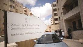 Palestinians take first step towards local polls