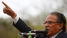 Nepal's Maoist leader to be next prime minister