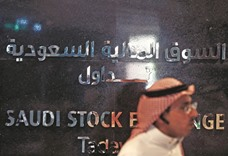 Saudi shares keep falling as economy concerns rise