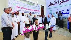 RAF hands over 15 housing units in Gaza Strip