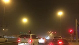 Dust affects visibility in Qatar; rain forecast for southern areas
