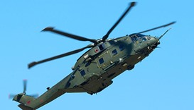 UK air force helicopter makes forced mountain landing, no casualties