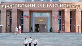 Moscow court