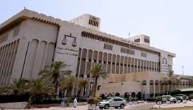 Kuwait supreme court