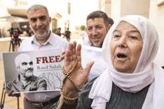 Israel extends cleric's detention over 'incitement'