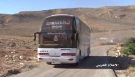 A still image taken from Hezbollah Military handout on July 31, 2017 shows a bus at an unidentified