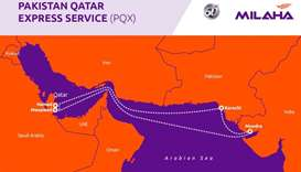 Milaha launches fastest container service between Pakistan and Qatar