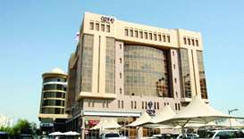 QDB launches Doha Tourism Project