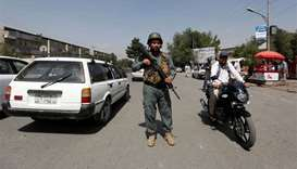 Dozens of Afghan villagers killed in northern province