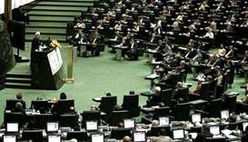 Iran parliament session