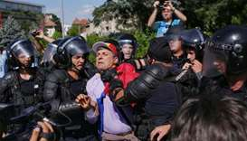 Romania to probe alleged police violence at protest