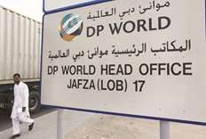 DP World cautions on trade, posts drop in H1 net profit