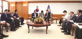 Qatar-South Korea ties reviewed