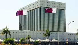 Qatar forex reserves rise 1.7% to reach $46.5bn in September: QNB