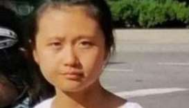 Chinese girl, 12, disappears from Washington airport