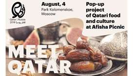 Qatari food and culture to be highlighted at Russian music fest