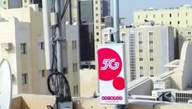 Over 75 5G-ready Ooredoo network towers are now in place around Doha.