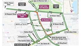 Partial closure on Al Khaleej Street and Center Intersection
