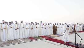 His Highness the Amir Sheikh Tamim bin Hamad al-Thani performs Eid al-Adha prayer