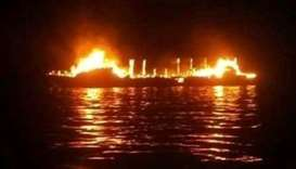 ferry KM Izhar on fire