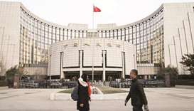 China unveils rate reform to help steer funding costs lower for companies