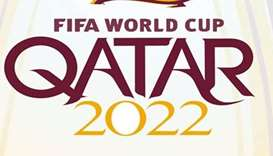 Qatar World Cup logo to be displayed around the world