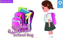 HMC guidelines stress need for 'ideal' schoolbag