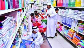 School stationery products of various types are available in Qatar