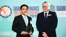 Doha Bank wins 2 awards at 'Asian Banking and Finance Awards 2019'