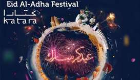 Katara to host events to celebrate Eid al-Adha