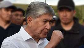 Security forces storm home of Kyrgyzstan ex-president