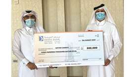 Doha Bank donation