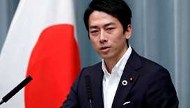 Japan's Environment Minister Shinjiro Koizumi attends a news conference at Prime Minister Shinzo Abe