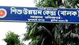 Children Development Centre ,  Jessore.