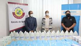 Qatar provides medical equipment for El Salvador prison workers
