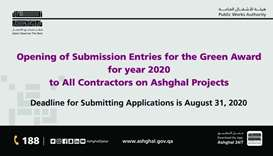Ashghal opens submissions for Green Award entry submissions for 2020 to all its projects