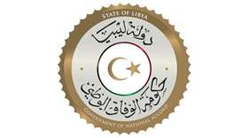 GNA hails roles of Qatar, Turkey in supporting Libyan people