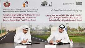 Ashghal signs MoU with Qatar Cyclists Centre of Ministry of Culture and Sports regarding fast cyclin