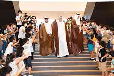 School funded by Qatar in Japan's tsunami-hit area opens