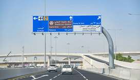 The interchange will facilitate access to a number of places and facilities, including Aspire Zone a