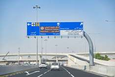 Ashghal opens traffic signal at Al Waab Interchange to traffic