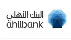 Ahlibank offers medium-term bonds worth $2bn