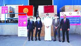Qatar supports Kyrgyzstan in facing coronavirus pandemic