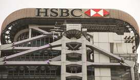 The HSBC Holdings headquarters building in Hong Kong. HSBC is planning a big boost to its wealth man