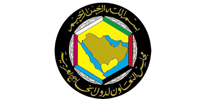 32 years of achievement for GCC