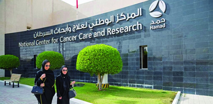 The National Centre for Cancer Care and Research in Qatar.