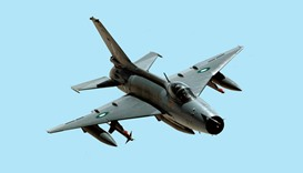 A F-7PG fighter plane of Pakistan Air Force