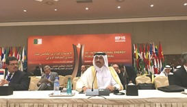 Qatar takes part in global energy forum