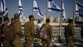 Tight security as leaders gather for Peres funeral