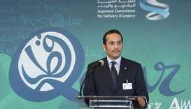HE the Foreign Minister Sheikh Mohamed bin Abdulrahman al-Thani speaking at the event in New York.